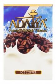 табак для кальяна Adalya (Адалия)   ice coffe  (Ледяное кофе) 50Г