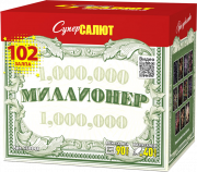 "салют  "" миллионер "" СС8848"