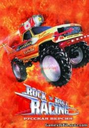 картридж (касcета) на SEGA (сега) Rock`n`Roll Racing (рок-н-ролл рейсинг)