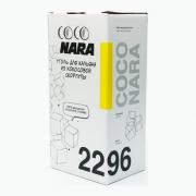 Уголь Coconara Large (22 мм, 96 кубиков)