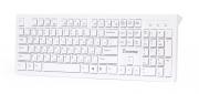 Клавиатура SmartBuy 206