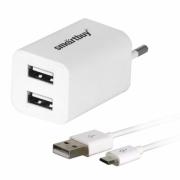 адаптер сетевой smartbuy Soft-touch 2.1 a 2 USB (6 мес гарантии)