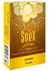 Безникотиновая смесь для кальяна Soex Банан (10шт в блк)