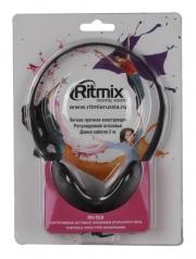 Наушники Ritmix RH-501, накладные.