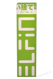 Сигарета электронная ELFIN (одноразовая) жасминовый зеленый чай