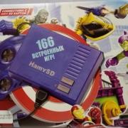 """Игровая приставка Sega  """"Hamy SD """" (166+650 игр) Blue"""