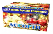 "салют ""Ассорти"" с083"
