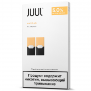 картриджи Juul  Vanilla 2-juul pod картриджа с никотиносодержащей жидкостью со вкусом ванили