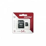 Карта памяти MicroSD  64GB  Smart Buy Class 10 + SD адаптер