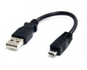 USB на микро 20 см.