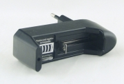 зарядка NGY LC-265  ( на 1 аккумулятор )