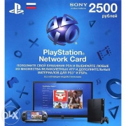Карта оплаты PlayStation Network 2500 .