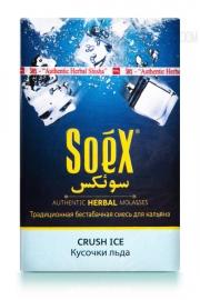 Безникотиновая смесь для кальяна Soex Кусочки льда 50гр (10шт в блк)