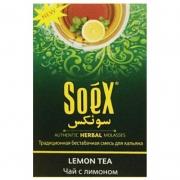 Безникотиновая смесь для кальяна Soex Чай с лимоном  50гр (10шт в блк)
