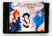 картридж (кассета) на SEGA (сега) Aladdin 2 (аладдин)