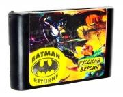 картридж (кассета) на SEGA (сега) Batman (бэтман) returns