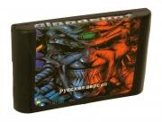 картридж (кассета) на SEGA (сега) Bloodshot (блодшот)