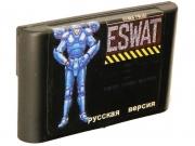 картридж (кассета) на SEGA (сега)  ESWAT (Киберполиция)