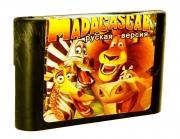 картридж (кассета) на SEGA (сега) Madagascar (мадагаскар )