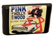 картридж (кассета) на SEGA (сега) Pink goes to Holly Wood