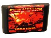 картридж (кассета) на SEGA (сега) super battletank (супер батлитанк)