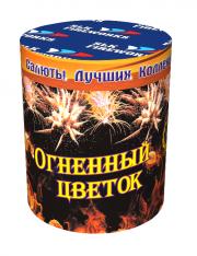 """салют """"Огненный цветок"""", арт.С007- 10 залпов"""