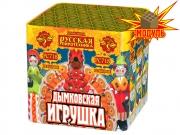 """Салют  """"Дымковская игрушка"""" РС718"""