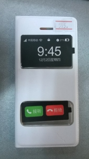 чехол для телефона iphone 5s(айфон 5с), арт 006872 белый