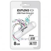Флеш-накопитель USB  8GB  Exployd 570 белый