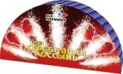"""Фонтан """"серебряная россыпь"""" F0418"""