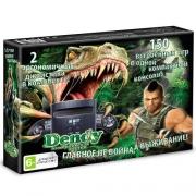 Игровая приставка Dendy turok (денди турок ) 150 встр. игр