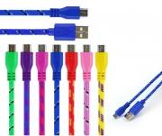 кабель micro (в оплетке)