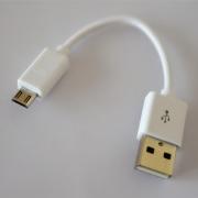 USB на micro металл (короткий)