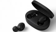 Наушники Xiaomi Redmi AirDots (Mi True Wireless Earbuds Basic)(оригинал)