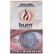 табак для кальяна Burn Berry mix 100гр