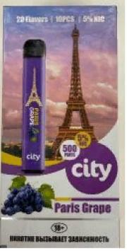 ОДНОРАЗОВЫЕ ЭЛЕКТРОННЫЕ СИГАРЕТЫ  CITY streets Paris (Париж), 5%, 550 затяжек
