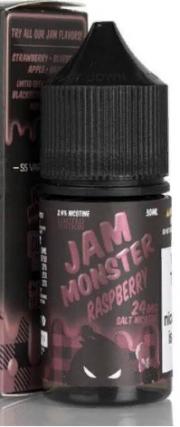 жевательная смесь сухих трав (табак)  (снюс) Velvet Cappuccino 45 мг