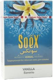 Безникотиновая смесь для кальяна Soex Ваниль (10шт в блк)