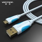 кабель USB-micro , 1 м. провод лапша VENTION (белый)