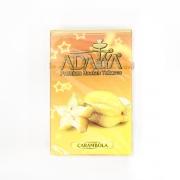 табак для кальяна Adalya (Адалия) CARAMBOLA ( КАРАМБОЛА) 50Г