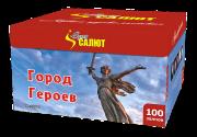 """фейерверк """"город героев"""""""