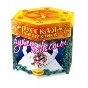 """Салют """" Букет невесты"""" РС709"""
