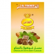 табак для кальяна Al Fakher (Аль Факер) Chocolate flavour (Шоколад ) 50Г