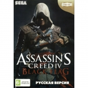 картридж (каcсета) на SEGA (сега) Assassins (ассасин)
