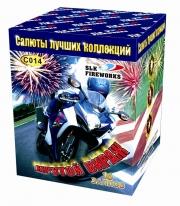 """батарея салютов Крутой вираж (1"""" x 20)"""