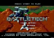 картридж (кассета) на SEGA (сега) Battletetch