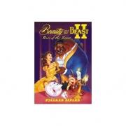 картридж (касcета) на SEGA (сега) Beauty and the Beast 2