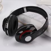 беспроводная гарнитура Bluetooth headphpne SH-13 , черная