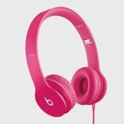 Monster Beats (Монстер Битс)  Solo HD Pink(розовый)