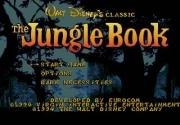 картридж (касcета) на SEGA (сега)  Jungle book